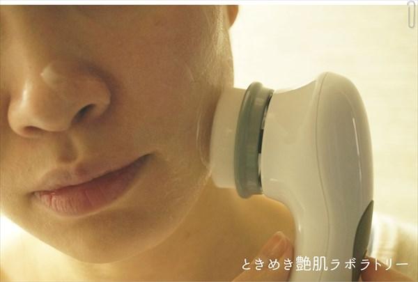 洗顔で電動ブラシを使う