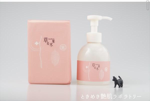 【新常識】朝の「拭き取り洗顔」で肌質が変わる?!時短なのに美肌♪